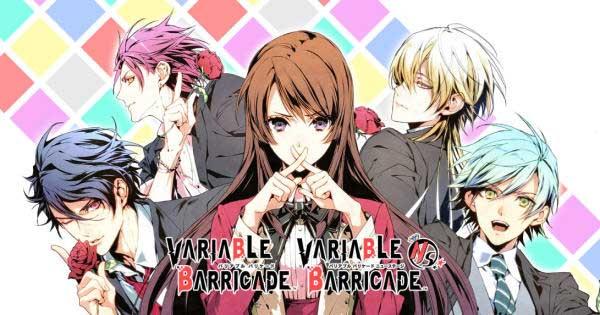 VARIABLE BARRICADE NS