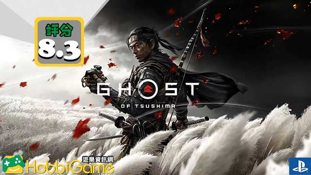 Ghost of Tsushima 評測