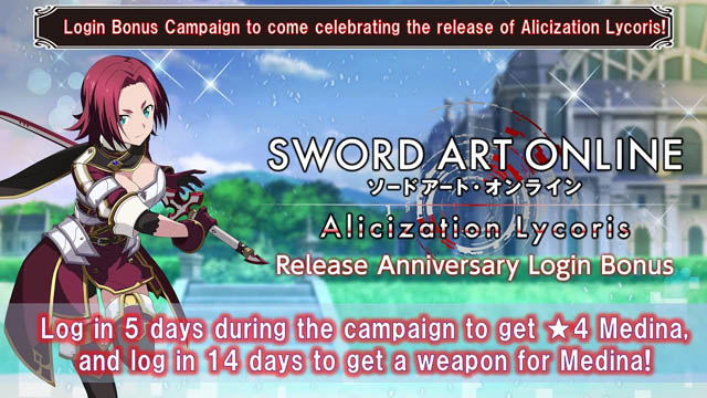 Medina joins SAO Alicization Rising Steel this Friday