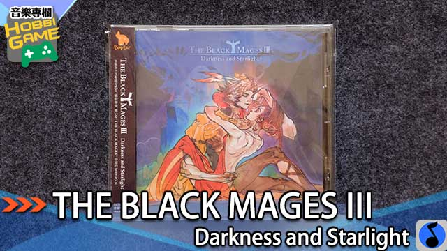 THE BLACK MAGES III