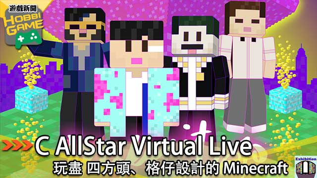 C AllStar Virtual Live