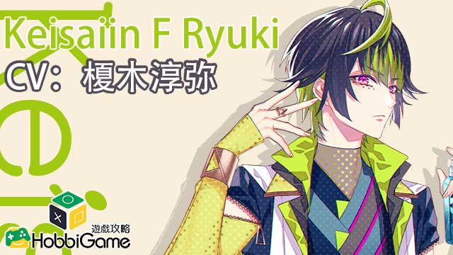 CUPID PARASITE Keisaiin F Ryuki