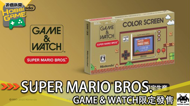 SUPER MARIO BROS. GAME & WATCH