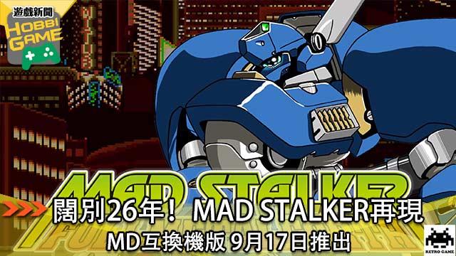MAD STALKER
