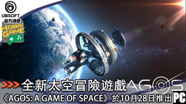 AGOS:A Game of Space