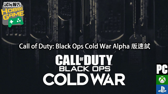 PS4, Call of Duty, Black Ops Cold War,
