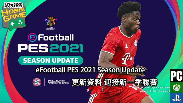PES 2021, PS4, XB1, PC,
