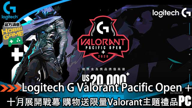 Logitech G Valorant Pacific Open