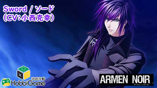 ARMEN NOIR SWORD / ソード