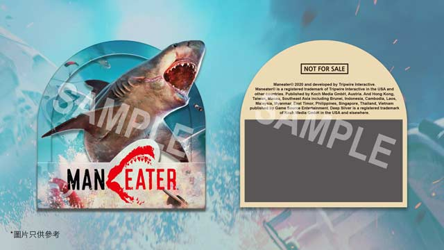 食人鯊 Maneater
