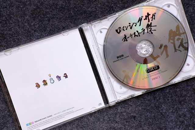 Romancing SaGa Orchestra Festival Live CD