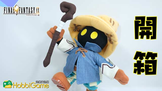 ACTION DOLL - FINAL FANTASY IX VIVI