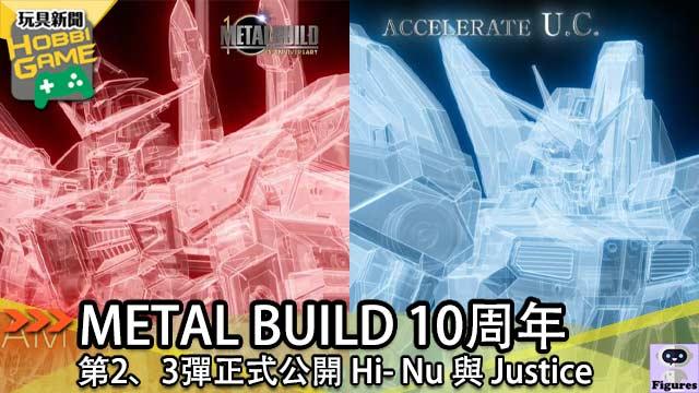 METAL BUILD 10周年
