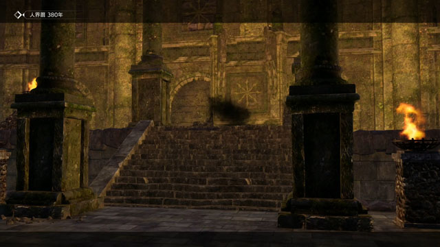 刀劍神域.彼岸遊境 專區 - 1.3 版本更新與古の使徒.禁忌の騎士