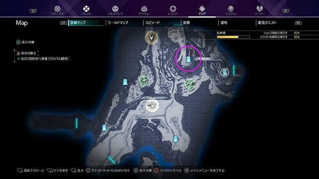 刀劍神域.彼岸遊境 遊戲專區 - 1.3 版本更新與古の使徒.禁忌の騎士