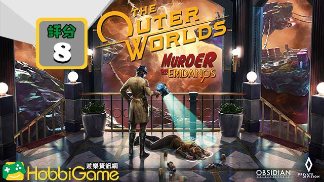 THE OUTER WORLDS 艾瑞丹諾斯謀殺案