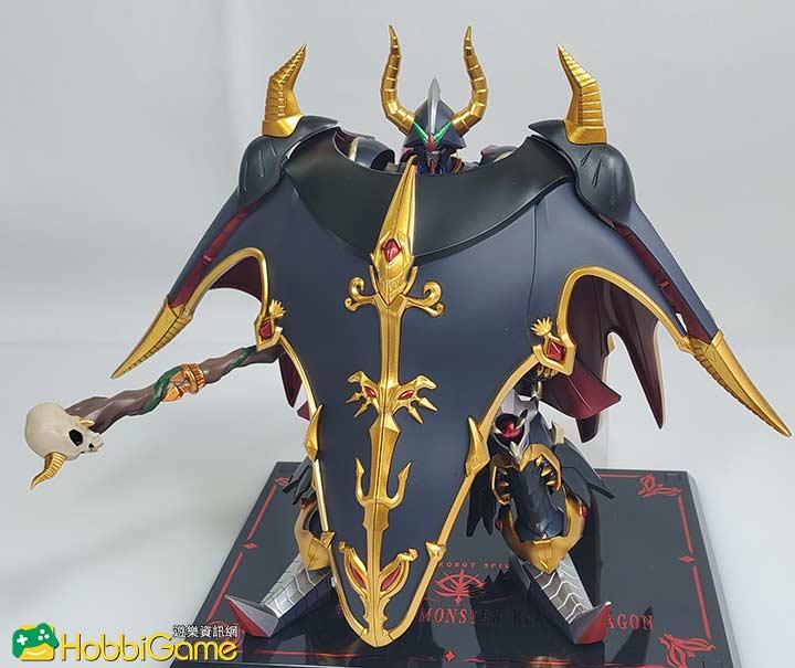 撒旦高達 BLACK DRAGON
