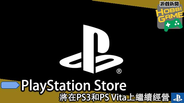 PS3 PS VITA
