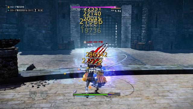 刀劍神域.彼岸遊境 遊戲專區 - 1.4版本更新︰追憶之鬥技場