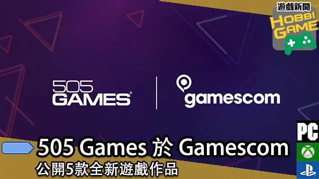 505 Games Gamescom
