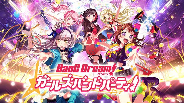 BANC DREAM GIRL'S BAND PARTY