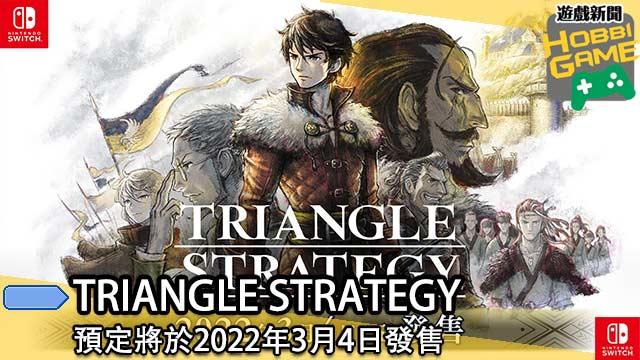 TRIANGLE STRATEGY