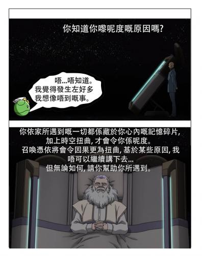 PAGE47a
