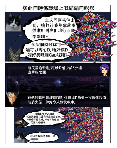 PAGE48a