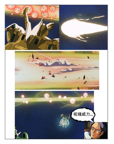 PAGE52a