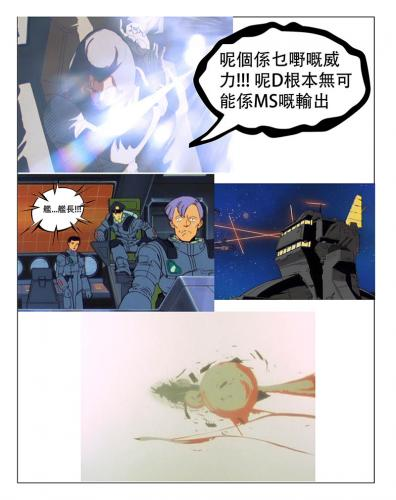 PAGE53a