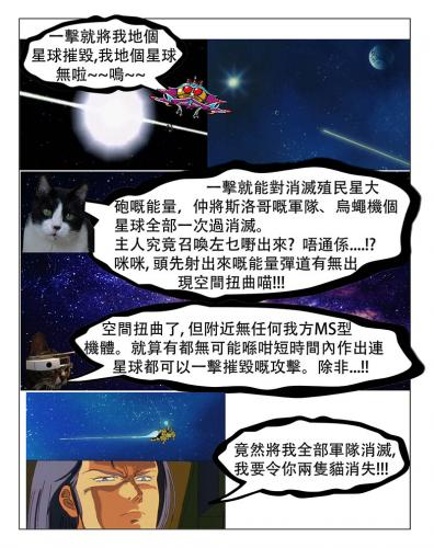 PAGE54a