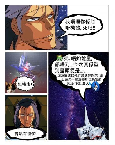 PAGE57a