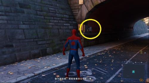 中央公園1:行車隧道內